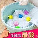 魔力洗護球 護洗球 不打結 洗衣球 防纏繞 洗衣服 清潔球 PVC 洗衣球(小-1入)【S049】米菈生活館