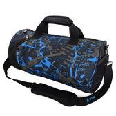旅行包手提袋韓版潮男迷彩健身包