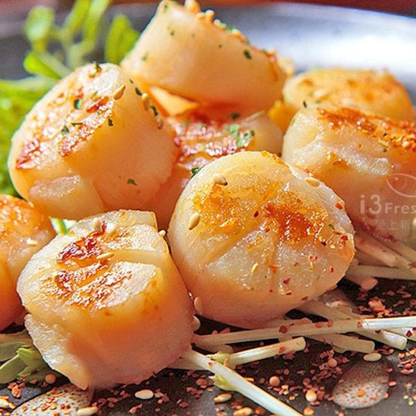 愛上新鮮 北海道嚴選鮮甜干貝x1包(6顆/包)
