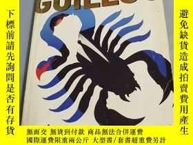 二手書博民逛書店JAN罕見GUILLOUY6856 Vendetta 出版199