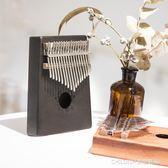拇指琴 萊爾思卡琳巴指姆琴17音抖音卡林巴琴稀奇古怪的樂器kalimba琴 童趣潮品