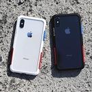 太樂芬 NMDER 防摔手機殼iPhone SE 第2代 4.7吋 保護殼 防摔殼 手機殼