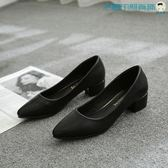 工作鞋女工鞋中跟皮鞋職業單鞋【洛麗的雜貨鋪】
