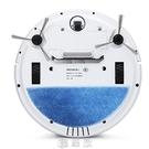 掃地機器人 鳳瑞掃地機器人超薄懶人智慧吸塵器家用全自動拖地掃地 【新年禮物】