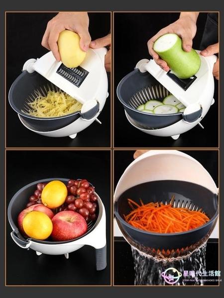 刨刀切絲器 廚房多功能家用土豆絲蘿卜刨絲器擦絲器刮絲切片器 【星時代生活館】