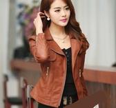 皮衣 韓版皮夾克修身顯瘦短外套  棕色 S-4XL #sh2267 ❤卡樂❤
