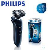 Philips 飛利浦 兩刀頭水洗電鬍刀 S510 刮鬍刀 級銳鋒系列 男仕 鬢角刀 電動刮鬍刀 修容刀