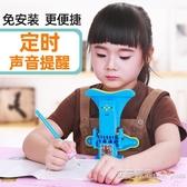 寫字器 兒童坐姿調整器器 防坐姿器 【快速出貨】