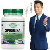 【Organika優格康】高單位藍綠藻1000mg(90錠/瓶)
