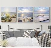北歐客廳裝飾畫沙發背景牆掛畫現代簡約餐廳壁畫牆畫風景三聯畫 一米陽光