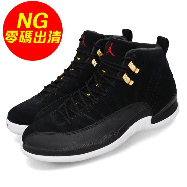 【US11.5-NG出清】Nike Air Jordan 12 Retro Reverse Taxi 黑 白 鞋墊掉字 二手鞋 鞋口起毛球 男鞋 XII 【ACS】