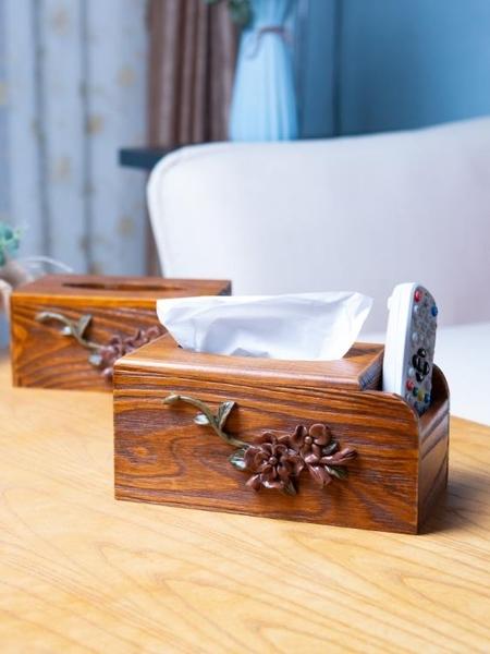多功能抽紙盒木質創意客廳茶几遙控器收納盒桌面紙巾盒可愛卷紙盒