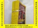 二手書博民逛書店華夏地理罕見2010 1-8 缺5 共 7本合售Y16354