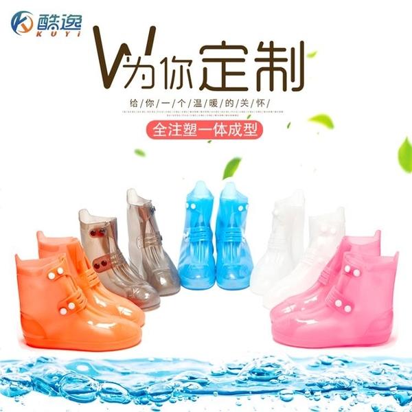 快速出貨 雨鞋套防滑加厚底耐磨防水鞋套雨天腳套男女成人兒童戶外
