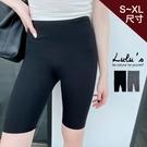 LULUS【A04210050】M高腰提臀彈力五分褲/鯊魚褲S-XL2色