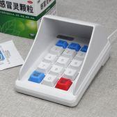 防窺密碼小鍵盤收銀機會員卡密碼鍵盤藥店即插即用usb有線【全館免運】