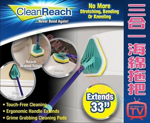 萬用三角拖把 懶人拖把 好神拖 多功能清潔刷 可伸縮 家用萬能清潔刷 拖把 拖地 打掃 清潔