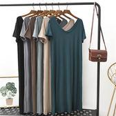 墨代爾棉 V領素色洋裝 獨具衣格