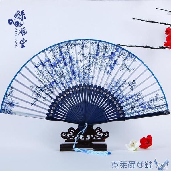 絲藝堂女士扇子中國風青花瓷古典綾絹折扇女式舞臺道具工藝扇
