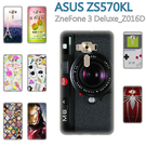 [ZS570KL 軟殼] 華碩 asus ZneFone 3 Deluxe 旗艦機 5.7吋 Z016D 手機殼 保護套