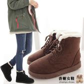短靴 內鋪毛綁帶短筒雪靴 香榭