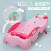 兒童洗頭躺椅可摺疊小孩洗頭床加大號厚女童可坐躺寶寶洗頭椅洗發 露露日記