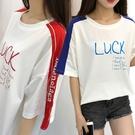 字母刺繡寬鬆落肩短袖上衣/T恤 2色 M-2XL碼【RK67258】