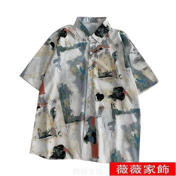 襯衫 襯衣女夏季薄款短袖花襯衫女設計感小眾復古港味上衣2021年新款女 薇薇