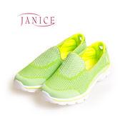 JANICE-柔軟舒適編織布休閒鞋652054-12(綠)