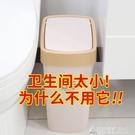 衛生間垃圾桶帶蓋家用客廳臥室可愛大小號廚房有蓋垃圾簍廁所筒 酷斯特數位3c