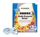 [COSCO代購] W94051 威德輕暢酵素飲 25公克 X 30杯 2入