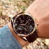 男士手錶男錶學生石英錶防水簡約時尚潮流韓版腕錶        瑪奇哈朵