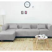 伊登 傑斯 L型獨立筒組合式沙發(灰-左扶手)