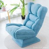 懶人沙發椅折疊單人兒童休閒喂奶椅臥室北歐客廳可調節輕奢躺椅子 新品全館85折 YTL