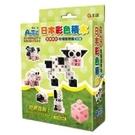 日本Artec彩色積木-世界系列牧場動物...