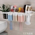 吸盤吹風機架免打孔衛生間浴室置物架吹風機架子多功能吹風機掛架