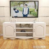 電視櫃 電視柜現代簡約茶幾組合套裝臥室迷你小戶型地柜歐式客廳電視機柜 MKS 歐萊爾藝術館