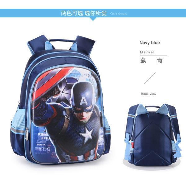 迪士尼小學生書包男童1-3-4年級美國隊長兒童6-12周歲雙肩背包