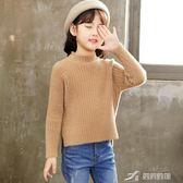 女童寬版仿貂毛衣針織衫童裝新款上衣7620 樂芙美鞋
