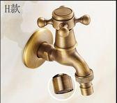 全銅廚房仿古單冷拖把池洗衣機專用水龍頭加長快開入墻水嘴復古