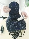 旅行收納袋 適懶人化妝包抽繩收納包便攜化妝品收納袋多功能旅行洗漱包【限時八折】