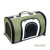 寵物貓咪外出旅行手提包單肩包狗狗透氣便攜包貓包狗包貓箱子籠子MBS「時尚彩虹屋」