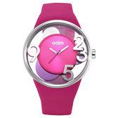 【台南 時代鐘錶 ODM】天空系列 漂浮感新銳創意設計特色腕錶 DD155-03 矽膠帶 銀/洋紅 44mm