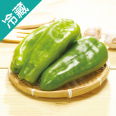 【台灣】鮮綠青椒1包(600g±5%/包)【愛買冷藏】