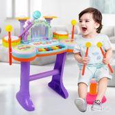 兒童電子琴玩具小女孩益智初學1-3歲早教7音樂多功能寶寶鋼琴玩具 JA7508『毛菇小象』