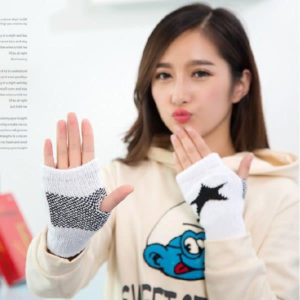 手套 閃亮星星針織短款手套(露指) 保暖手套 【ZHW005】123ok