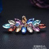 韓國發夾頭飾水鑽馬尾頂夾頭花女士韓版彈簧夾卡子盤發飾品·花漾美衣