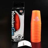永駿速疊比賽專用杯飛疊杯套裝兒童飛碟杯競技疊杯學生益智力玩具【夏季狂歡八八折搶購】