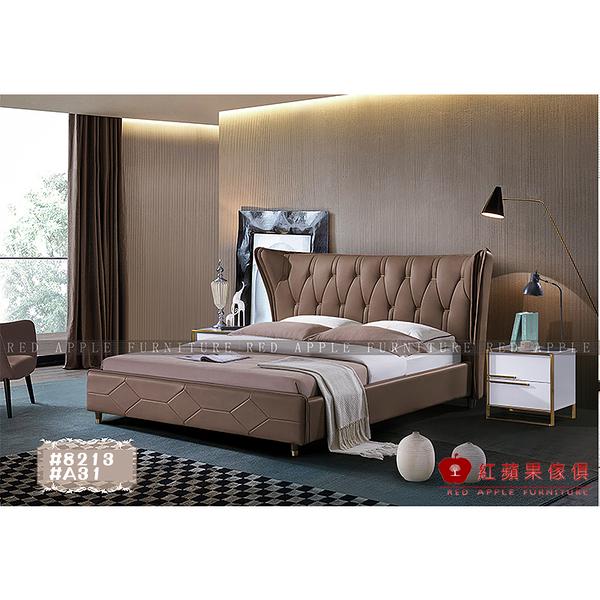 [紅蘋果傢俱] LW 8213 6尺真皮軟床 頭層皮床 皮藝床 皮床 雙人床 歐式床台 實木床