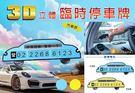 車之嚴選 cars_go 汽車用品【TA-A040】汽車造型 前擋玻璃吸盤吸附式 車用電話3D號碼暫停一下留言板